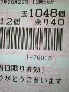 f0065228_0365766.jpg