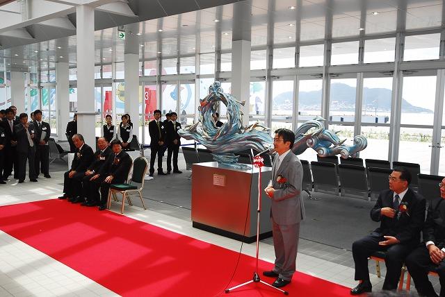 「ナッチャンRera号」世界最速最大のフェリーデビュー_f0050534_1703988.jpg