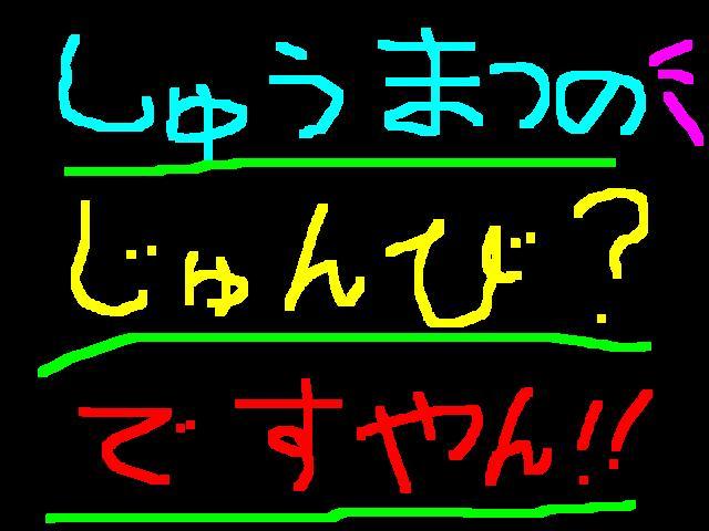 f0056935_2055146.jpg