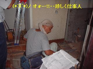 f0031037_19255156.jpg