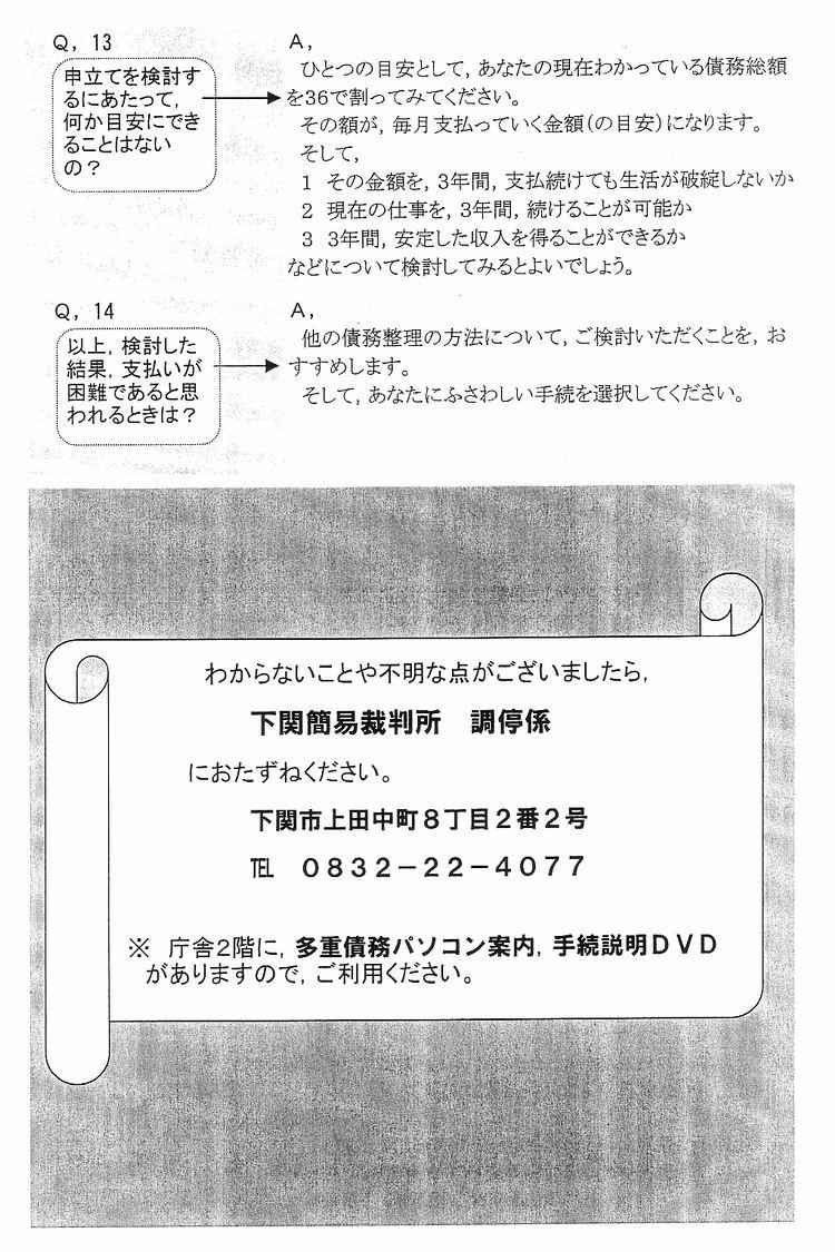 f0045538_1894393.jpg