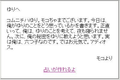 b0112041_14482746.jpg