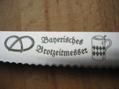 バイエルンで見つけたナイフ_f0116158_4403814.jpg