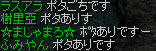 f0115259_16382514.jpg