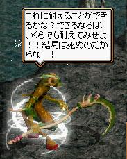 f0115259_1832822.jpg