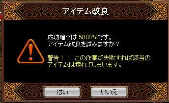 f0016964_154173.jpg