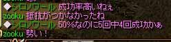 f0016964_154523.jpg