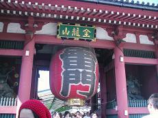 東京報告_f0134268_11463794.jpg