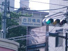 東京報告_f0134268_12121100.jpg
