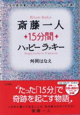 b0113192_20534229.jpg