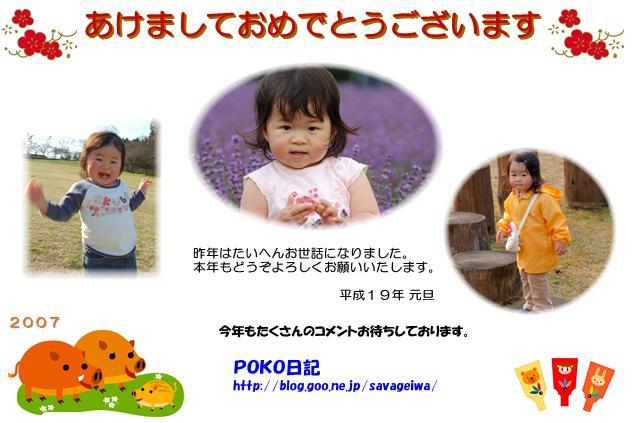 c0134295_7104646.jpg