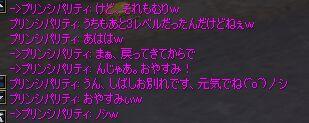 c0022896_2227994.jpg