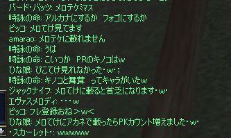 c0022896_22284838.jpg