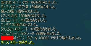 f0089303_8581151.jpg