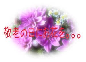 b0108805_15593713.jpg