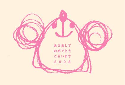 f0087912_1994336.jpg