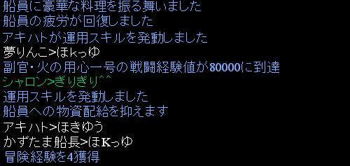 f0029614_19331411.jpg