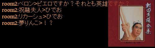 f0029614_1946316.jpg