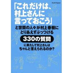 b0091423_0172815.jpg