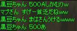 d0054830_03103.jpg