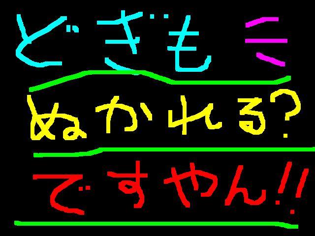 f0056935_20393187.jpg