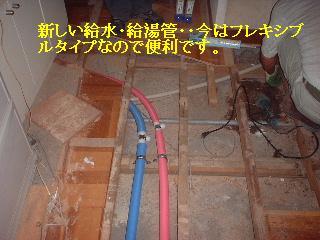 f0031037_19495127.jpg