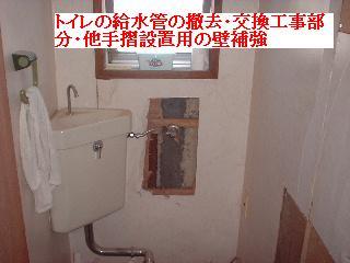 f0031037_19504263.jpg