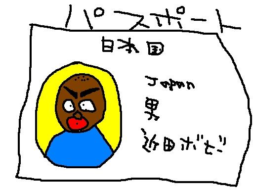 e0029455_713363.jpg