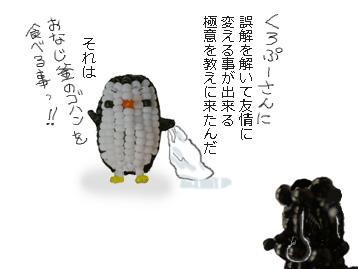 b0104065_0263818.jpg