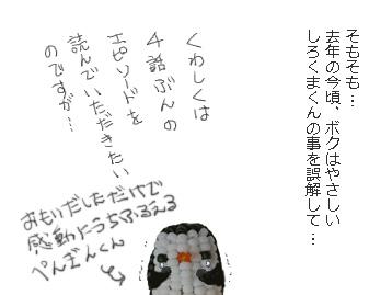 b0104065_027691.jpg