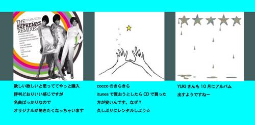 b0094868_01115.jpg