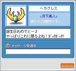 d0060270_546570.jpg