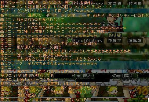 d0060270_634446.jpg