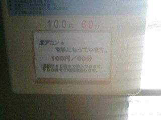 b0026380_847339.jpg