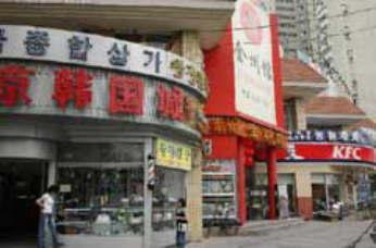 ■中国在住韓国人_e0094583_2002978.jpg