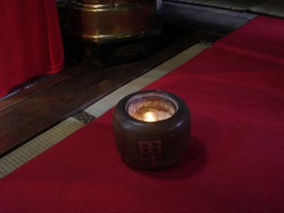 大毘沙門送り火大祭「種火」お護摩ー与六と桂姫ー_b0092684_944390.jpg