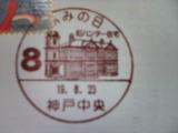 b0055385_22471411.jpg