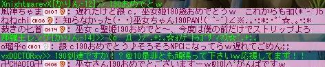 d0094986_8101985.jpg
