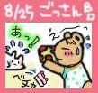 b0064495_1033538.jpg