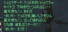 c0022896_2213938.jpg