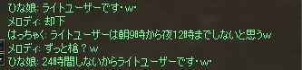 c0022896_222459.jpg