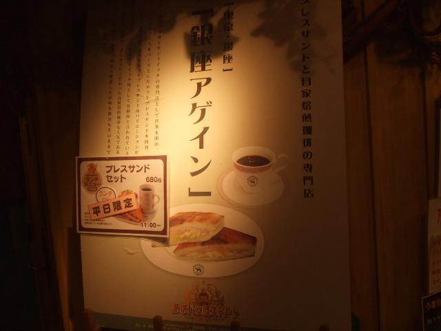 東京パン屋ストリート アゲイン_f0076001_2113829.jpg