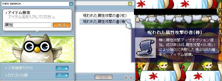 b0096204_22391387.jpg