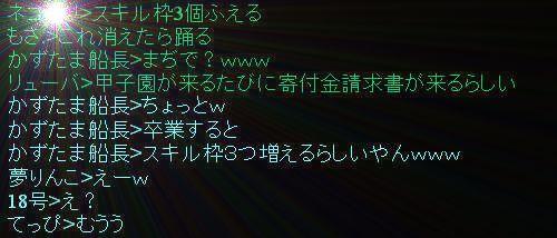 f0029614_15262480.jpg