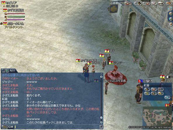 f0029614_1625527.jpg