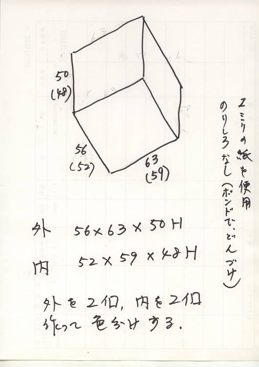 d0065324_2202743.jpg