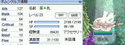 f0132029_19593982.jpg