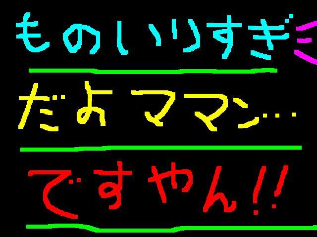 f0056935_2013225.jpg