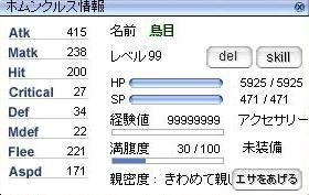 e0066552_2184380.jpg