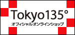 Tokyo135°オフィシャルオンラインショップ